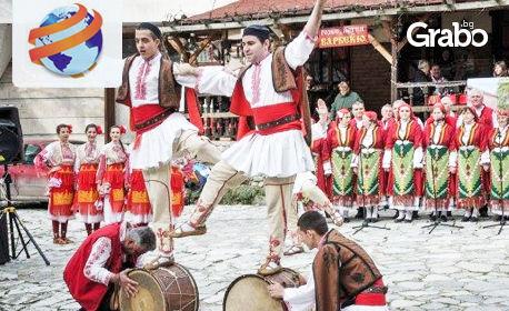 Еднодневна екскурзия до Рупите и Мелник за Фестивала на виното през Февруари