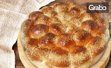 Вита баница със сирене, солена погача с късмети или тиквеник