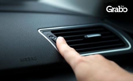 Подготви колата за зимата - проверка на охладителна и отоплителна система, количество и качество на спирачна течност