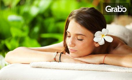 Лечебен масаж на цяло тяло, плюс зонотерапия на ходила с масажни масла Sezmar Collection Profesional