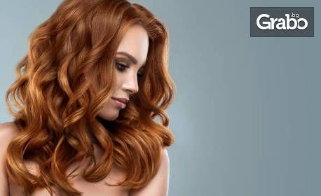 Боядисване на коса, или терапия с кератин и арган и инфрачервена преса