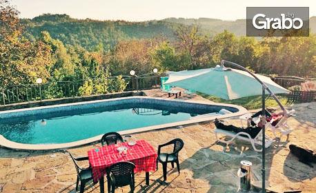През Септември и Октомври край Велико Търново! 2 нощувки със закуски, плюс басейн