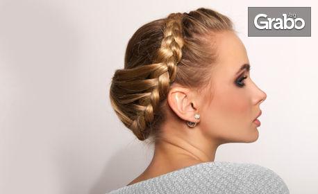Измиване на коса и оформяне на прическа, кератинова терапия или боядисване с боя на клиента