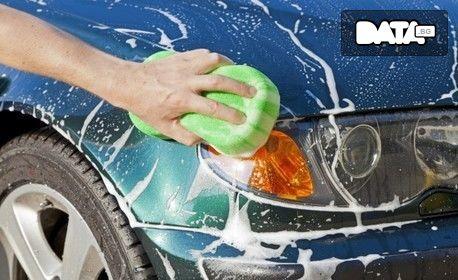 Комплексно почистване на лек автомобил, плюс нанасяне на полимерно покритие