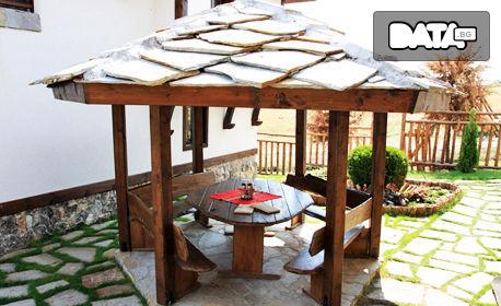 До края на Септември край Бургас! Нощувка със закуска във VIP къща с джакузи и камина - в с. Медово