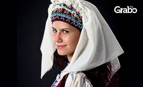 """Премиера на постановката """"Боряна"""" от Йовков - на 24 Септември"""