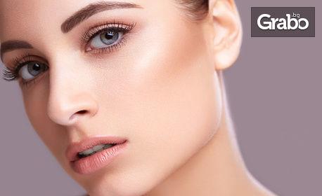 За изравнен и сияен тен! Депигментираща терапия за лице