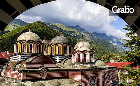 Септемврийски празници в Солун и Олимпийската ривиера! 3 нощувки със закуски, транспорт и посещение на Рилски манастир