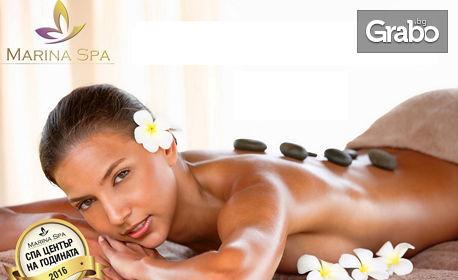 Mасаж на цяло тяло - класически или хавайски Ломи-ломи, плюс ползване на SKY SPA център, или масаж с пяна в турска баня