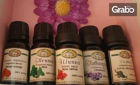 100% чисто българско масло от лавандула, мента, резене, хисоп, бял бор, салвия или бадем, или серум за лице по избор