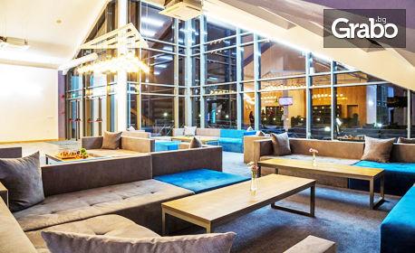 През Септември в Панагюрище! 2 нощувки със закуски, плюс ползване на релакс зона и билети за музеи