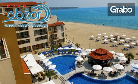 Късно лято в Obzor Beach Resort****! 2 нощувки със закуски и вечери, плюс игра на мини-голф