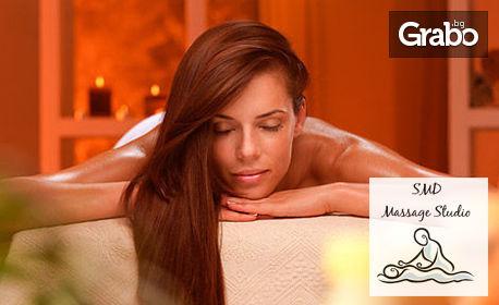 Класически масаж на цяло тяло с магнезиево олио, или Аюрведа Абхаянга масаж на цяло тяло, с точков масаж на ходила и глава