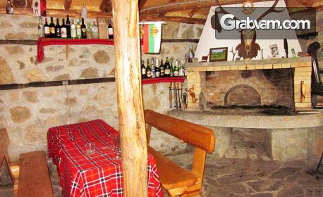 Почивка в Родопите! Нощувка за до четирима в местността Хайдушки поляни