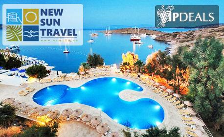 Майска почивка в Бодрум! 5 нощувки на база 24 часа All Inclusive в хотел Bodrum Bay Resort