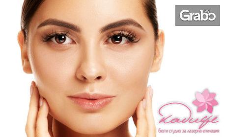 Лятна грижа за лице 7 в 1 - водно дермабразио, масаж, лифтинг маска, кислородно вливане, серум с хиалурон, ултразвук и криотерапия
