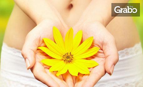 Гинекологичен преглед за жени в менопауза - ултразвуково изследване, цитонамазка и измерване на костна плътност