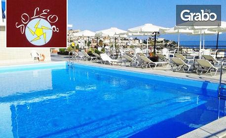 Лятно приключение в Гърция! Екскурзия до Кавала и Амолофи с 2 нощувки със закуски и транспорт