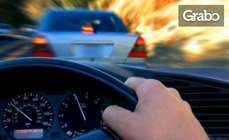 Годишен технически преглед на лек автомобил, джип или лекотоварен автомобил - в с. Ягодово