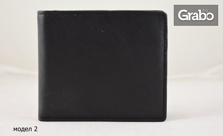 Стилен подарък за Него! Мъжко портмоне от естествена кожа в черен цвят - модел по избор
