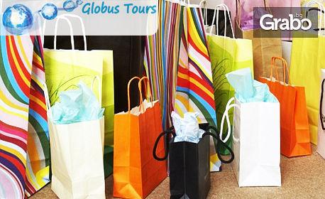 Предколеден шопинг в Гърция! Еднодневна екскурзия до Солун