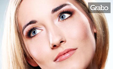 Красиво и сияйно лице! Ултразвуково почистване или хидратираща, аnti-age или лифтинг терапия