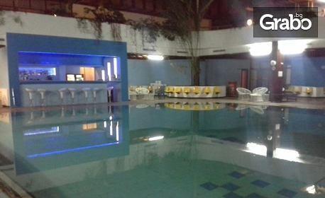4 посещения на закрит басейн или 10 урока по плуване за възрастни