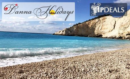 Великденска екскурзия до остров Лефкада! 3 нощувки със закуски, 2 вечери и празничен обяд, плюс транспорт