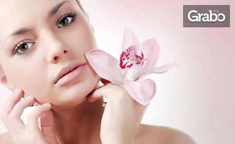Почистване на лице с органична френска козметика, плюс криотерапия