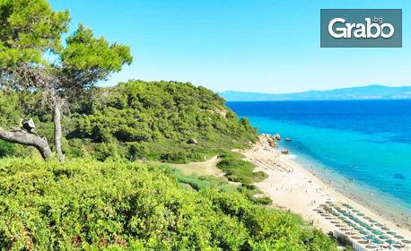 Август на Халкидики! 4, 5, 6 или 7 нощувки на база All Inclusive за двама или трима - край Афитос