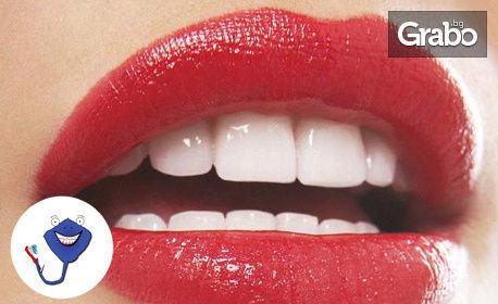 Почистване на зъбен камък или фотополимерна пломба, плюс преглед и изготвяне на план за лечение