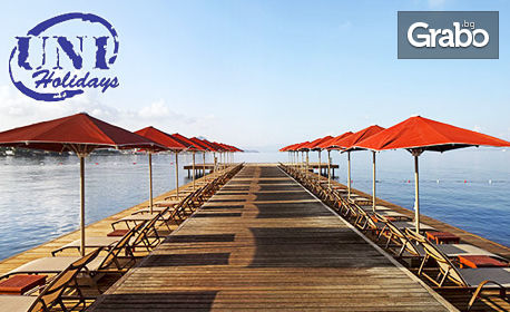 Лукс в Бодрум през Октомври! 7 нощувки на база AIl Inclusive в хотел Kadikale Resort Bodrum 5*