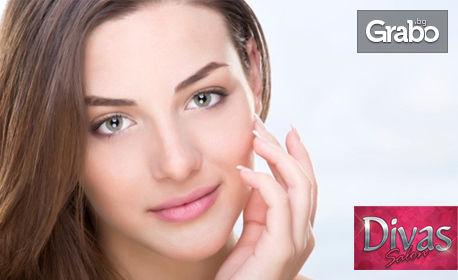 Озаряваща и избелваща терапия за лице Bionic peeling на Tegoder Cosmetics