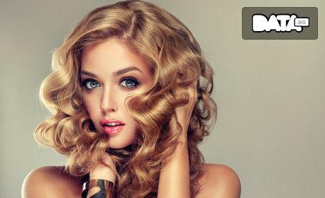 Подстригване на нацъфтели краища и боядисване на корените на косата, плюс оформяне на букли с преса