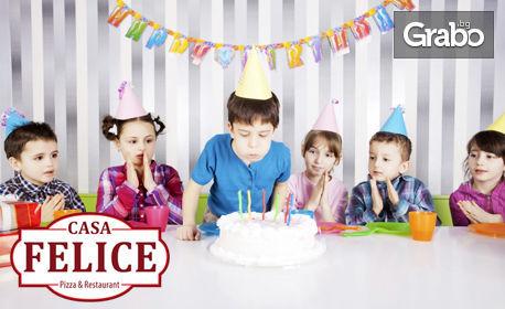 2 часа и половина рожден ден за до 10 деца с аниматор и меню