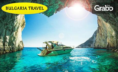 изображение за оферта Лятна почивка на остров Закинтос! 7 нощувки със закуски и вечери, плюс самолетен транспорт, от Bulgaria Travel