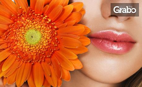 Перманентен грим на контур на устни