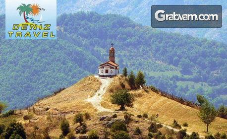 В Родопите на Кръстовден! Екскурзия до Кръстова гора и Бачковски манастир с нощувка на открито и транспорт