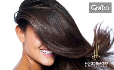 Полиране на коса и терапия с арганова преса и ампула, или подстригване с гореща ножица, маска и прическа