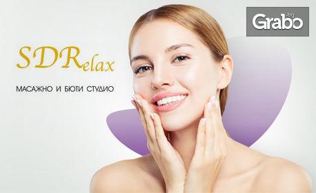 Биоревитализация на лице с витамини и хиалуронова киселина и Injector Pen, плюс бонус - оформяне на вежди