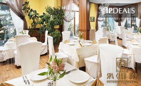 Априлска ваканция във Велинград! Нощувка със закуска и вечеря за до двама възрастни с две деца на 6г, плюс SPA