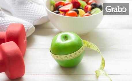 14-дневен онлайн маратон за намаляване на килограми - изготвяне на всекидневно меню и видео тренировки