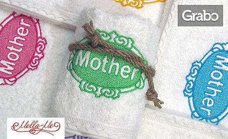 Подари за 8 Март! Бродирана дизайнерска хавлийка Mother - във винтидж стил или Flower