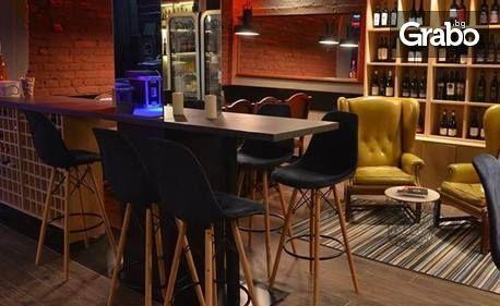 Салата, основно ястие и чаша вино - без или със десерт, по избор
