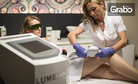 Лазерна или SHR фотоепилация за жени и мъже на зона по избор