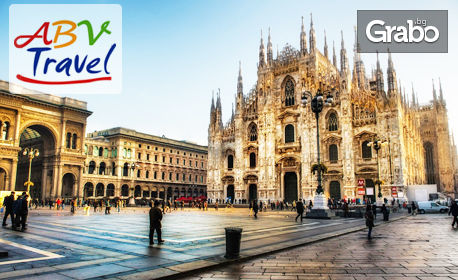 Екскурзия до Хърватия, Италия, Испания, Франция и Словения! 9 нощувки със закуски и 3 вечери, плюс транспорт