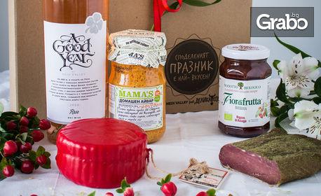 """Подаръчна кутия """"Любима"""", """"Великден"""" или """"Семейна"""" - с вино, ракия, сладко, кашкавал, колбаси и още вкуснотии"""