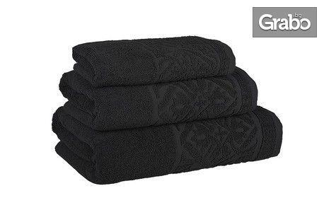 Хавлиени кърпи Порто от 100% памук - в цвят и размер по избор