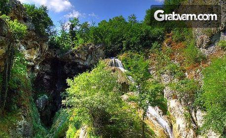 Еднодневна екскурзия до Хотнишки водопад, Преображенски манастир и Велико Търново на 27 Юни