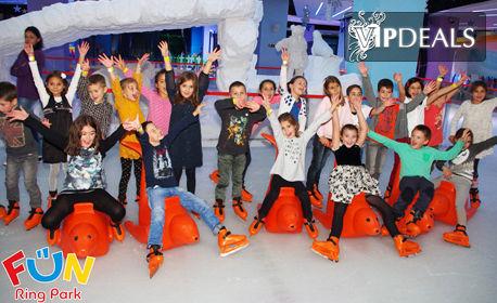 Детско парти! 2 часа и половина забавление с атракциони, ледена пързалка и меню